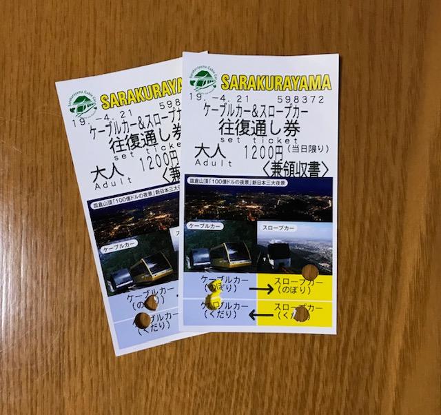moblog_c889a123.jpg