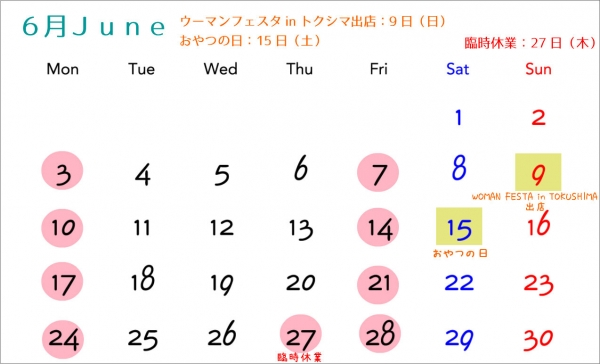 Bancdouxカレンダー201906