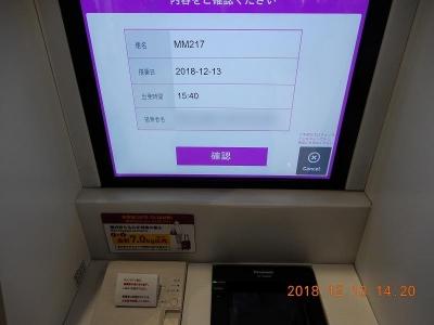 DSCN1072.jpg