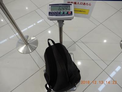 DSCN1075.jpg