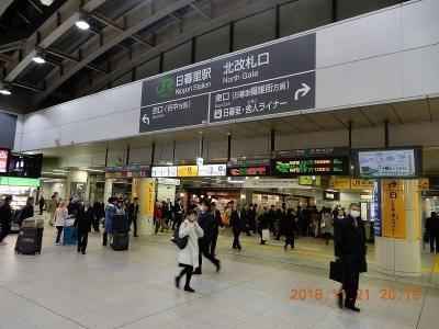 s-DSCN0645.jpg