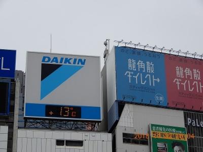 s-DSCN0660.jpg