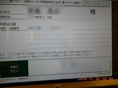 s-DSCN0664.jpg