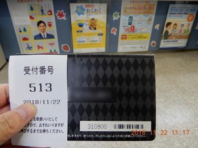 s-DSCN0673.jpg
