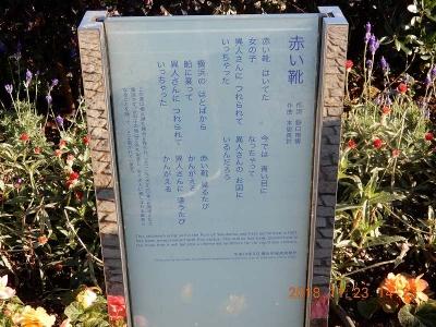s-DSCN0746.jpg