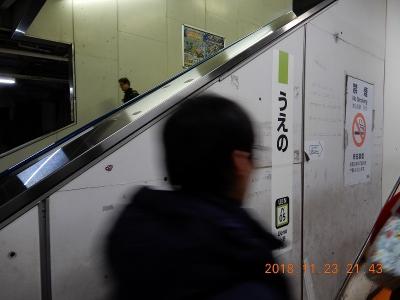 s-DSCN0760.jpg