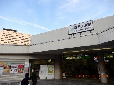 s-DSCN0775.jpg
