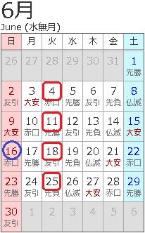 201906_Calendar.png