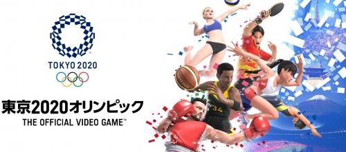 セガの五輪公式ゲーム『東京2020オリンピック The Official Video Game』7月24日発売決定!