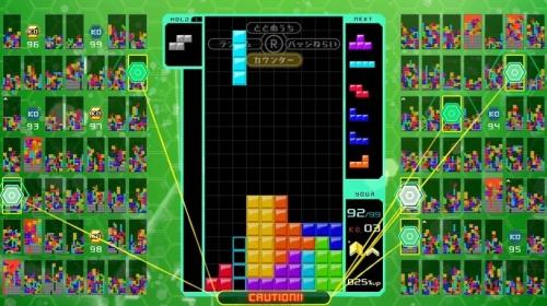 『テトリス99』Nintendo Switch Online利用券が付いたパッケージ版が発売決定!