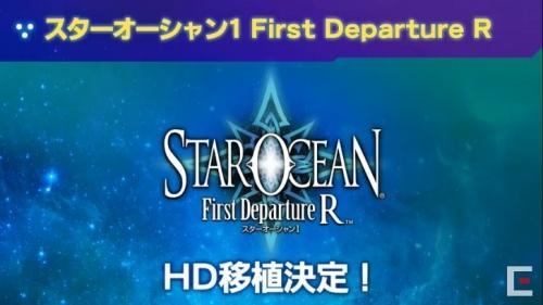 初代スターオーシャンのリメイクがPS4/Switchで発売「STAR OCEAN First Departure R」発表!