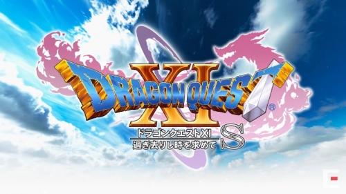 Switch『ドラゴンクエストXI S』他機種版との違いが一挙紹介!