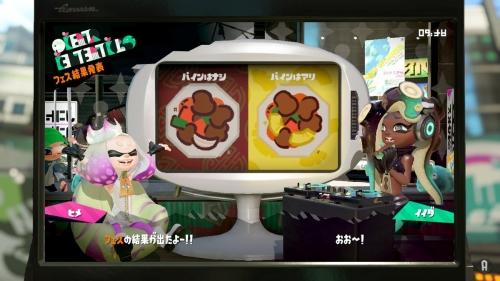 スプラトゥーン2のフェス「「酢豚にパイン入ってるのって…ナシvsアリ」結果発表!