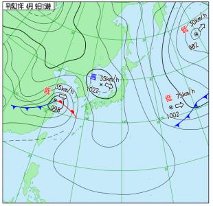 4月9日(火)15時の実況天気図