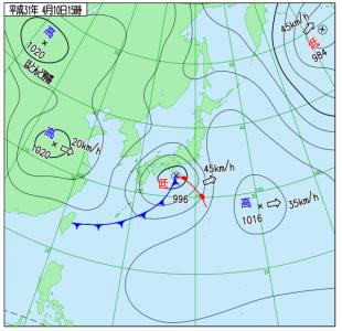 4月10日(水)15時の実況天気図