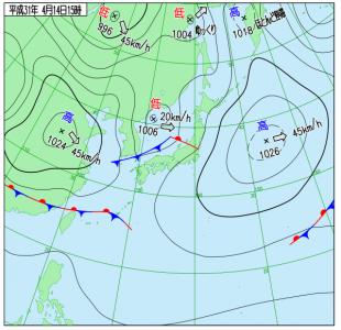 4月14日(日)15時の実況天気図
