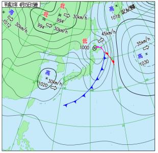 4月15日(月)15時の実況天気図