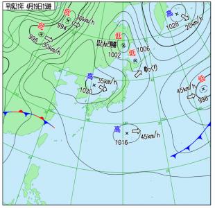4月19日(金)15時の実況天気図