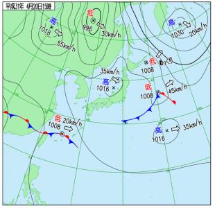 4月20日(土)15時の実況天気図