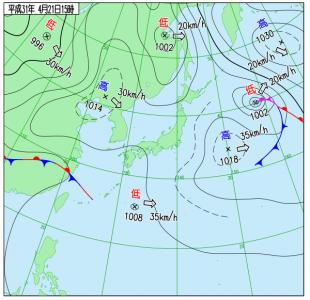 4月21日(日)15時の実況天気図