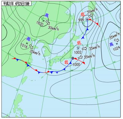 4月25日(木)15時の実況天気図