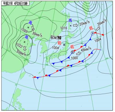 4月26日(金)15時の実況天気図