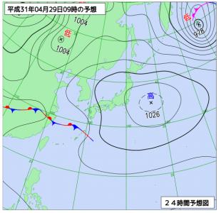 4月29日(月祝)9時の予想天気図