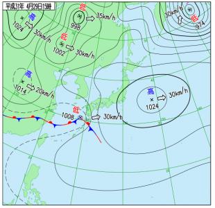 4月29日(月祝)15時の実況天気図