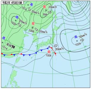4月30日(火休)15時の実況天気図