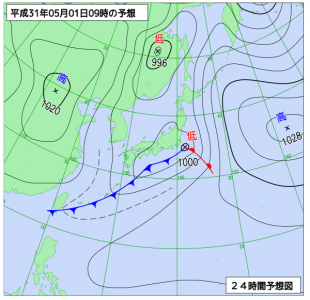 5月1日(水祝)9時の予想天気図