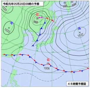 5月20日(月)9時の予想天気図