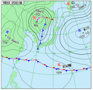5月20日(月)15時の実況天気図