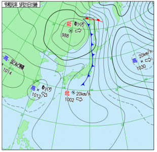 5月21日(火)15時の実況天気図