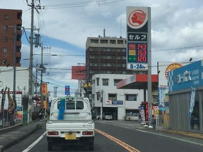レギュラーガソリン143円/L 西近江路沿い大津市堅田のセルフGSで(19/04/11)