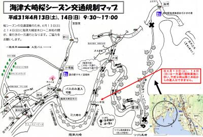 海津大崎通行規制マップ