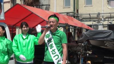 大津市議会議員 幸光まさつぐ候補街頭演説会(YouTubeムービー)