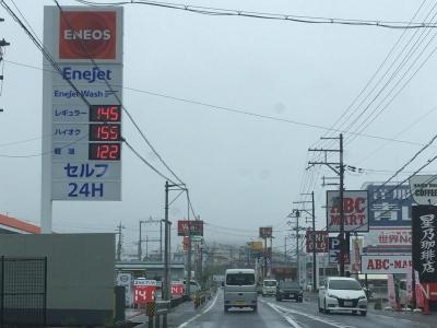 レギュラーガソリン145円/L 西近江路沿い大津市真野のセルフGSで(19/04/25)