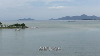 水位プラス7cm!! 雨後の琵琶湖(YouTubeムービー)