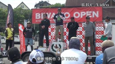 ビワコオープン2019第1戦表彰式(YouTubeムービー)