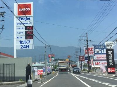 レギュラーガソリン148円/L 西近江路沿い大津市真野のセルフGSで(19/06/06)