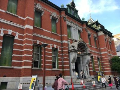 京都文化博物館 別館