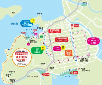 第5回びわ湖トライアスロン in 近江八幡の競技コース