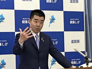 大戸川ダム建設容認を表明する三日月大造滋賀県知事