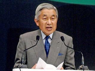 滋賀県大津市で開催された全国豊かな海づくり大会でお言葉を述べられる明仁陛下
