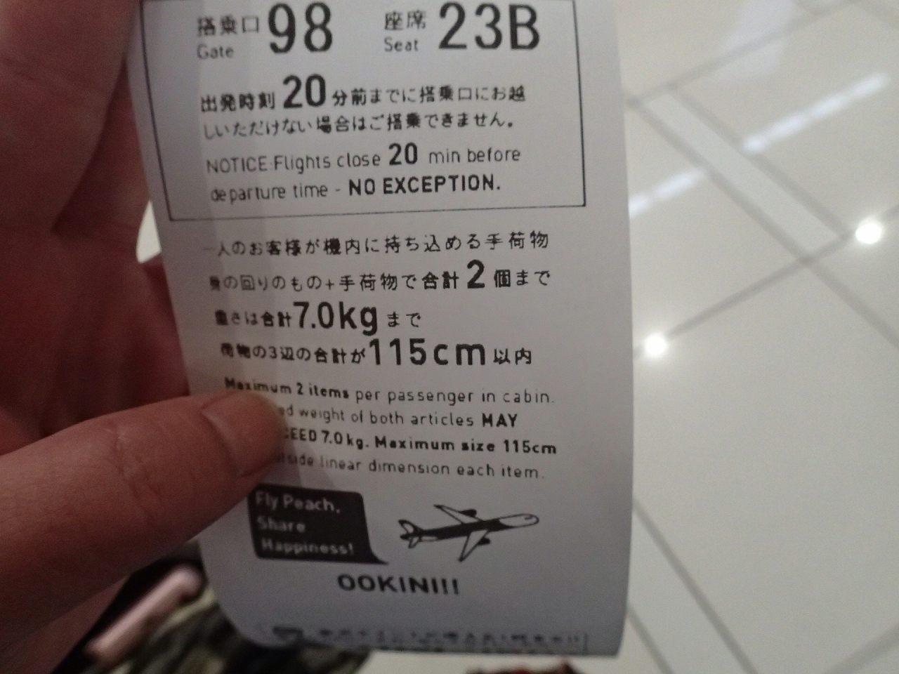 P5280059.jpg