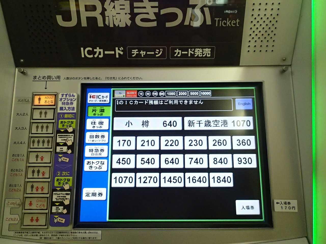 P5300712.jpg