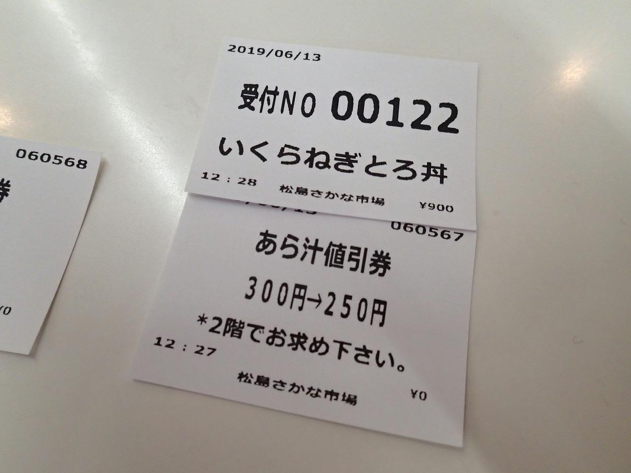 P6130856.jpg
