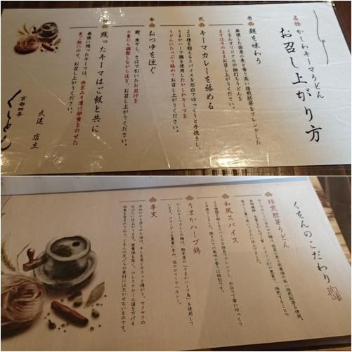 menu120190512.jpg
