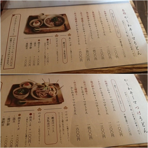 menu220190512.jpg