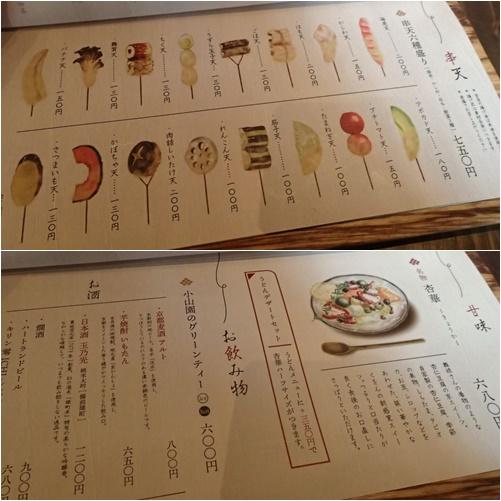 menu320190512.jpg